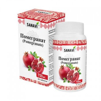 Помегранат Санави (Pomegranate SАNAVI), 60 табл.
